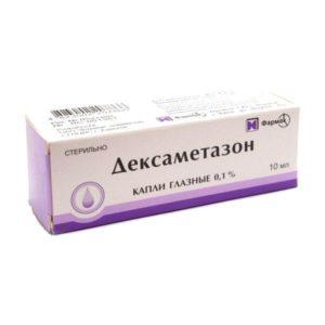 Как нужно хранить препарат Дексаметазон в домашних условиях