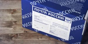 Какой срок хранения посылки на Почте России наложенным платежом в 2019 году